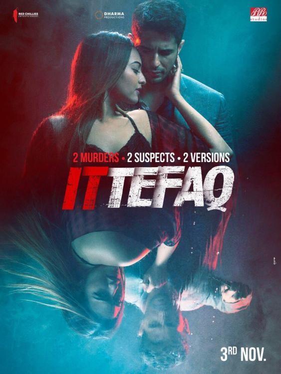 Ittefaq (2017) DVDRip AC3 5.1 ESub 1GB