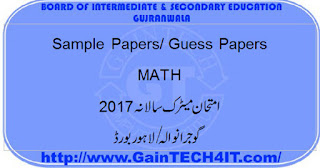 Gujranwala Board, sample papers for class 10, matric model papers, matric exam papers