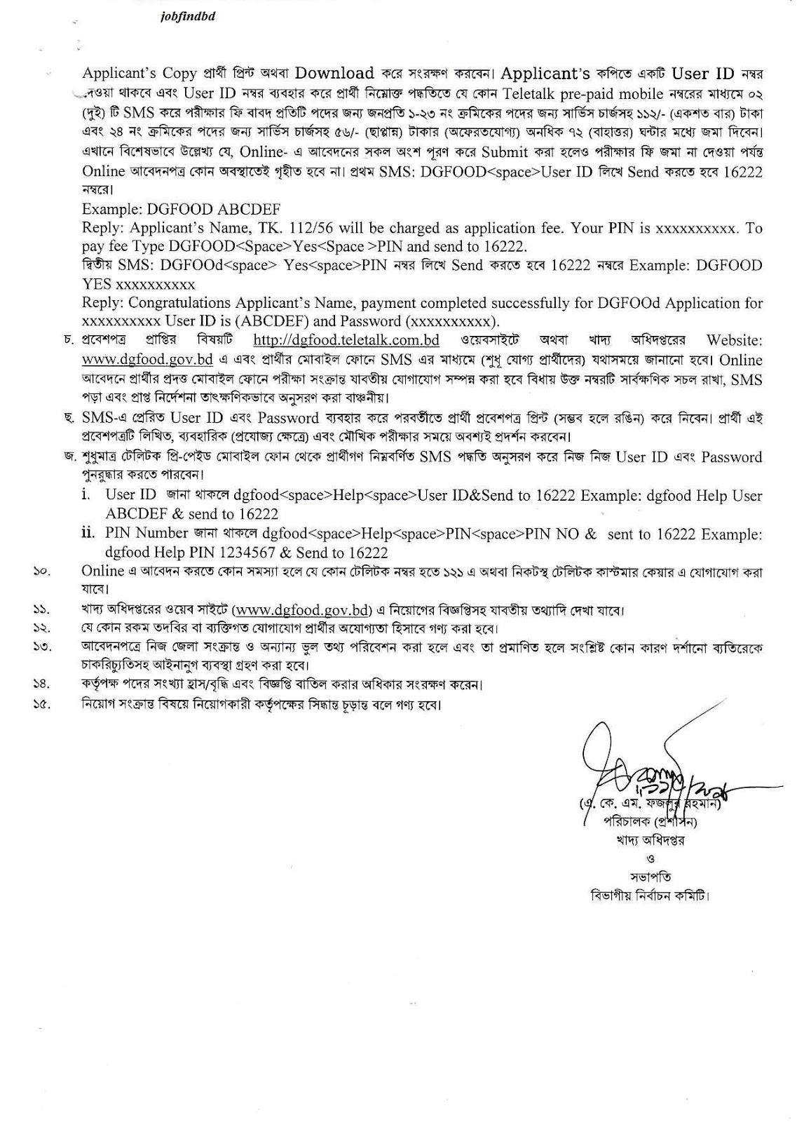 lc procedure in bangladesh pdf