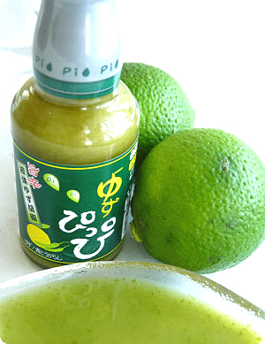 buy Liquid Green Yuzu Kosho Hot Chili Pepper Paste Sauce