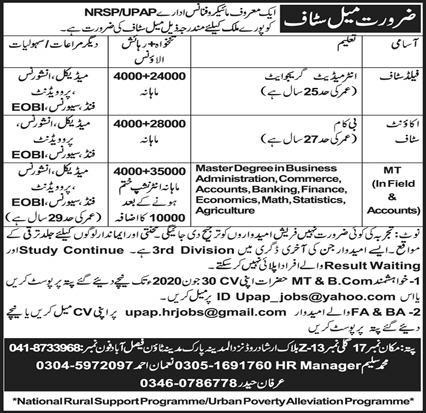 nrsp-jobs-faisalabad-2020-latest