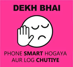 awesome-funny-whatsapp-dp-dekh-bhai