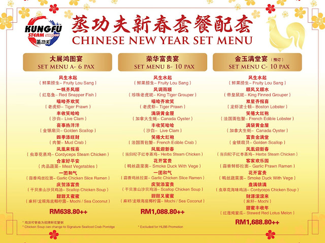 Kungfu Steam Seafood Chinese New Year Set Menu