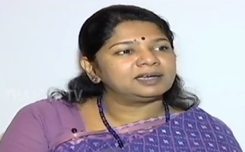 DMK MP Kanimozhi on 2G Spectrum Case Proceedings   Exclusive   Thanthi Tv