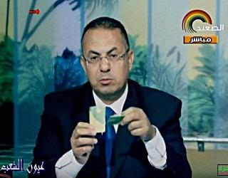 برنامج عيون الشعب حلقة الجمعة 21-7-2017 مع حنفى السيد و حلقة عن جبروت امرأة و ما فعلته بطلفة