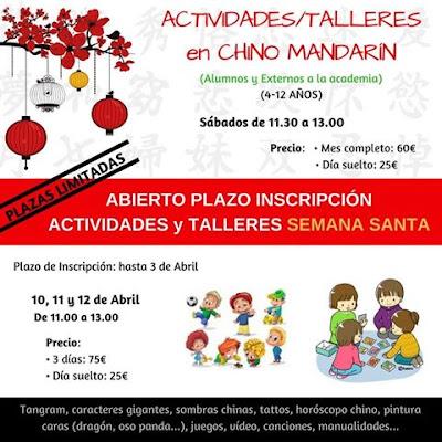https://www.facebook.com/Bilbao-Mandar%C3%ADn-Centers-1099935616746813/?ref=page_internal