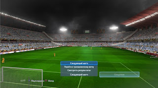 Update StadiumBoard Uefa Europa League Pes 2013