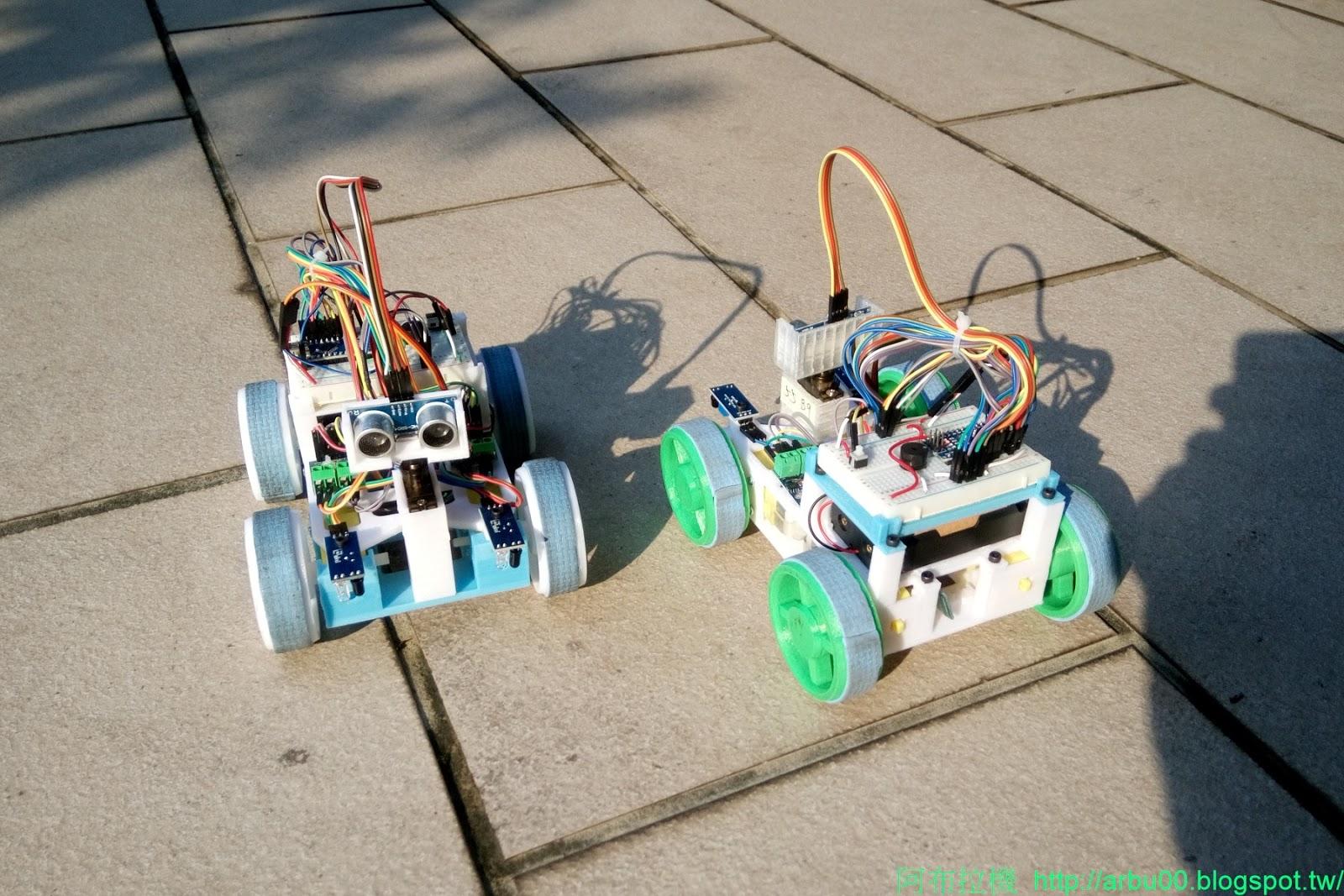Ashing s arduino smart car v 手機藍芽遙控多功能自走車v