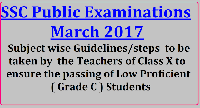 Subject wise Guidelines/steps to be taken by the Teachers of Class X to ensure the passing of Low Proficient Students| Instructions for C-Grade Students of Class X to pass in SSc exams| Subject wise Guidelines/Instructions for C-Grade Students of Class X to pass in SSC exams| How to make C grade students get pass marks in SSC public Exams| Instructions to High School HMs and Subject Teachers of 10th Class to ensure passing in SSC public Exams/2016/12/subject-wise-guidelines-steps-to-teachers-of-class10th-passing-of-low-proficient-students-Cgrade.html