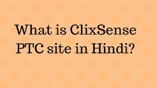 ClixSense PTC site in Hindi