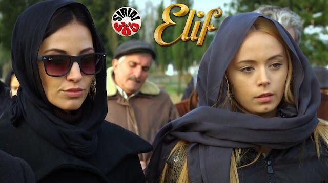 ELIF EPISODIO 1 VIDEO