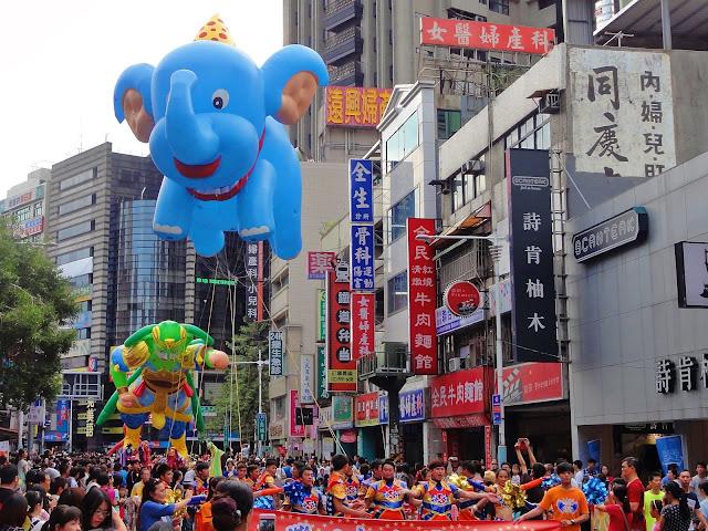 2015 新北市兒童藝術節.遊行.2015 New Taipei City Children's Arts Festival Parade.小飛象