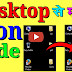 Hide Some/Certain Icons From Desktop with Double Click Win Xp, 7, 8, 10