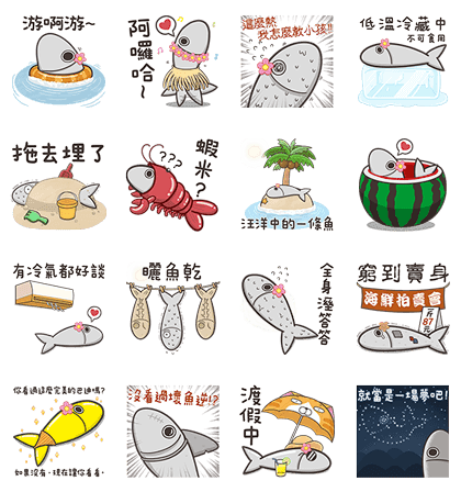 That Fish: Summer Stickers