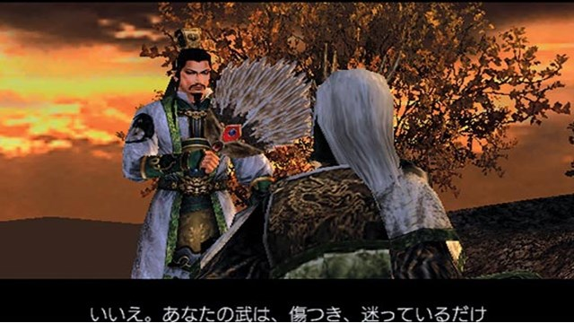 Download Dynasty Warriors 5 PC Games
