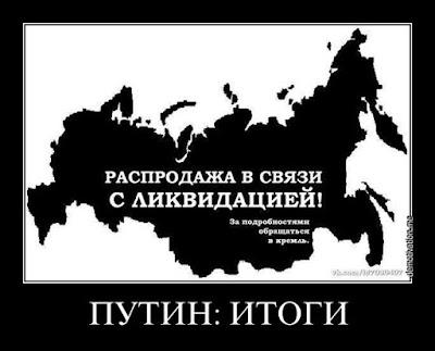 Россия готовится к конфискации активов в США