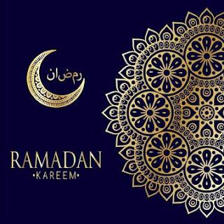 Salam Ramadan 1439H