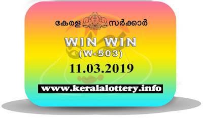 "KeralaLottery.info, ""kerala lottery result 11 3 2019 Win Win W 503"", kerala lottery result 11-3-2019, win win lottery results, kerala lottery result today win win, win win lottery result, kerala lottery result win win today, kerala lottery win win today result, win winkerala lottery result, win win lottery W 503 results 11-3-2019, win win lottery w-503, live win win lottery W-503, 11.3.2019, win win lottery, kerala lottery today result win win, win win lottery (W-503) 11/03/2019, today win win lottery result, win win lottery today result 11-3-2019, win win lottery results today 11 3 2019, kerala lottery result 11.03.2019 win-win lottery w 503, win win lottery, win win lottery today result, win win lottery result yesterday, winwin lottery w-503, win win lottery 11.3.2019 today kerala lottery result win win, kerala lottery results today win win, win win lottery today, today lottery result win win, win win lottery result today, kerala lottery result live, kerala lottery bumper result, kerala lottery result yesterday, kerala lottery result today, kerala online lottery results, kerala lottery draw, kerala lottery results, kerala state lottery today, kerala lottare, kerala lottery result, lottery today, kerala lottery today draw result, kerala lottery online purchase, kerala lottery online buy, buy kerala lottery online, kerala lottery tomorrow prediction lucky winning guessing number, kerala lottery, kl result,  yesterday lottery results, lotteries results, keralalotteries, kerala lottery, keralalotteryresult, kerala lottery result, kerala lottery result live, kerala lottery today, kerala lottery result today, kerala lottery"