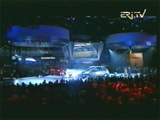 قناة ERI TV