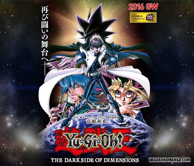 Bản tin manga số 1, Yu-Gi-Oh!: The Dark Side of Dimensions