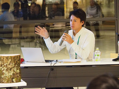 和田 賢治 岐阜県立森林文化アカデミー イブニングセミナー