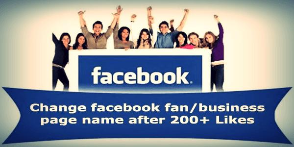 كيفية-تغيير-اسم-صفحة-فيسبوك