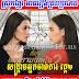 Sangkream Nak Chatkar II 19 END
