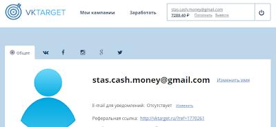 vktarget-www.zarabotai.online-click-zarabotok-vktarget.ru