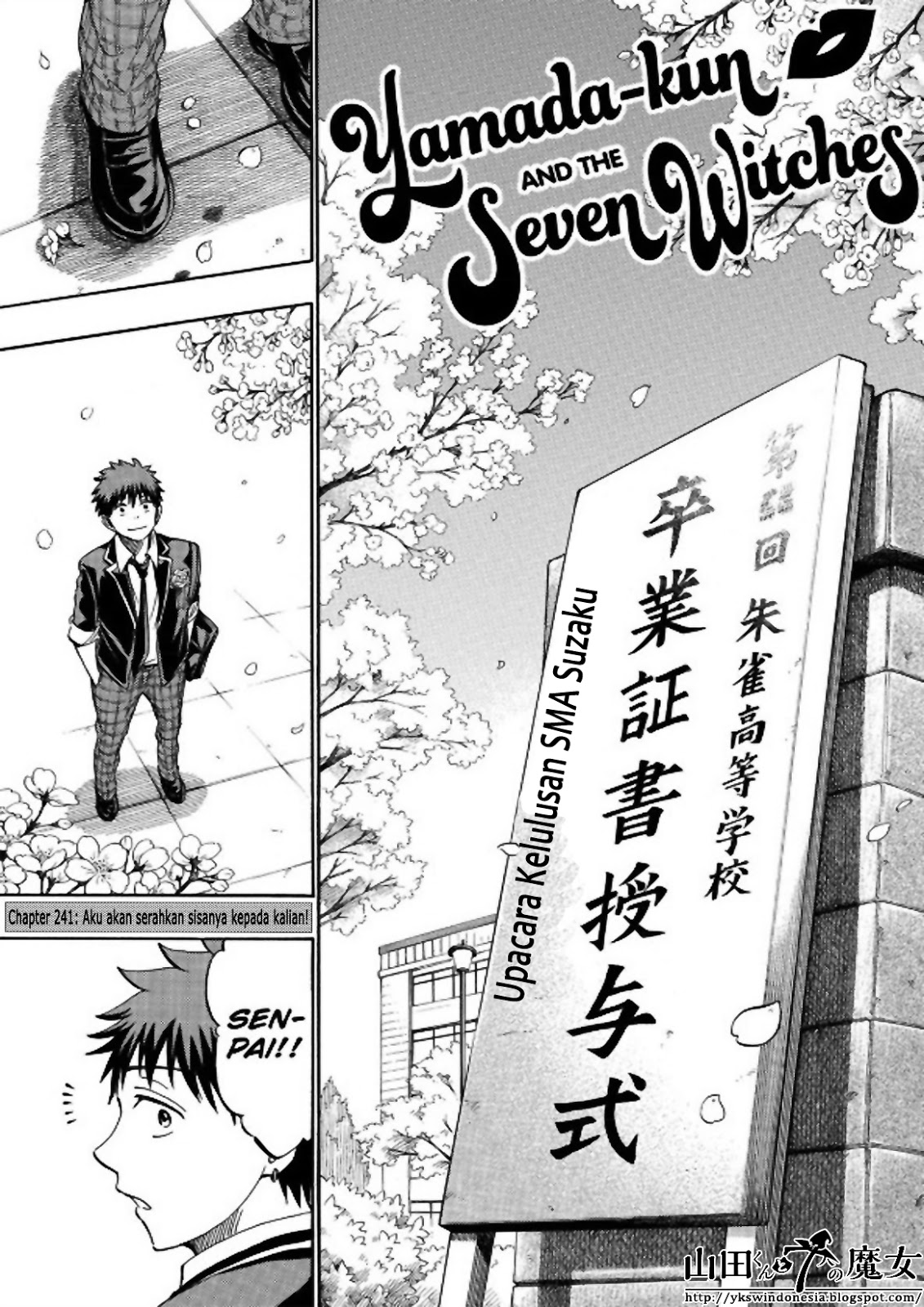 Yamada-kun to 7-nin no Majo Chapter 241-1