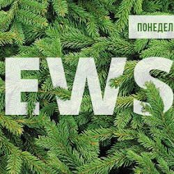 Новостной дайджест хайп-проектов за 09.12.19. Недельные отчеты!