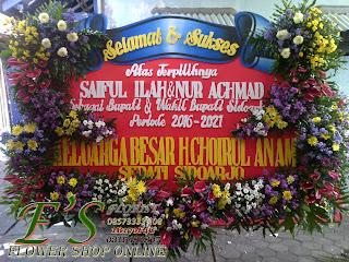 bunga papan  choirul anam sedati sidoarjo