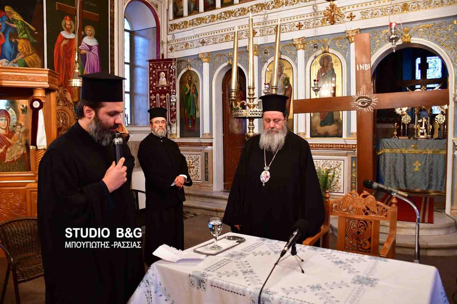 Ολοκληρώθηκαν οι πνευματικές συνάξεις στο Μαλαντρένι Αργολίδος