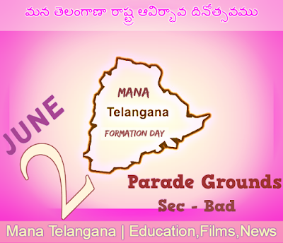 Telangana: Formation Day at Parade Grounds