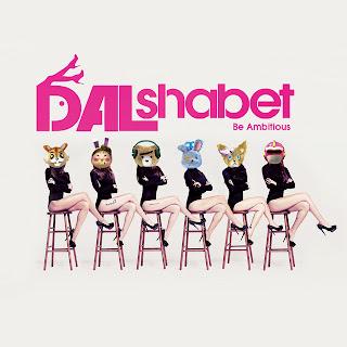 [Mini Album] DalShabet – Be Ambitious [6th Mini Album] Free Music video