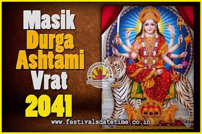 2041 Masik Durgashtami Vrat Date & Time, 2041 Masik Durgashtami Vrat Calendar