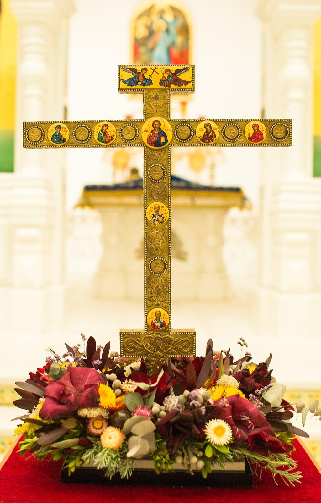 Картинки происхождение честных древ животворящего креста господня, смешные картинки надписями
