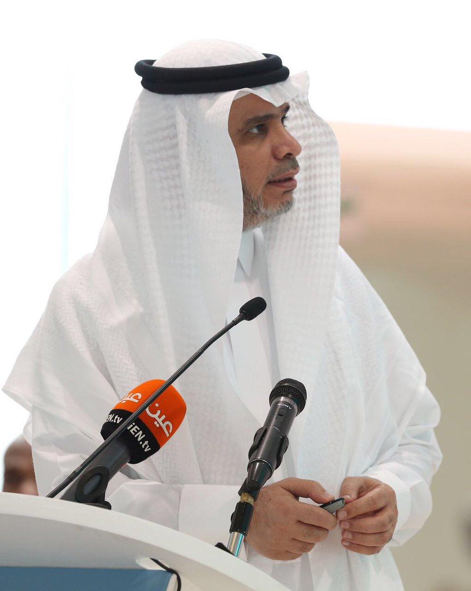 الادارة العامة للتربية والتعليم بتبوك - Arabic News ...