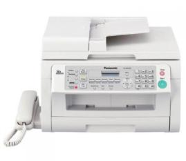 IMPRIMANTE TÉLÉCHARGER KX-MB1900CX DRIVER PANASONIC