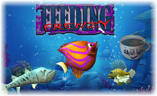 تحميل لعبة السمكة 1 من ميديا فاير كاملة مجانا feeding frenzy
