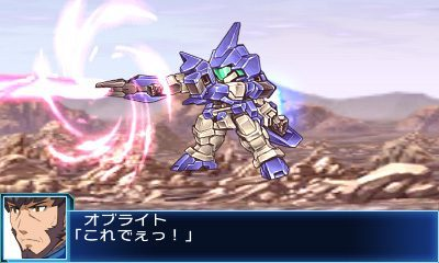 Super robot wars d gba rom download