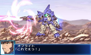 Download Super Robot Taisen BX 3DS ROM DLC CIA