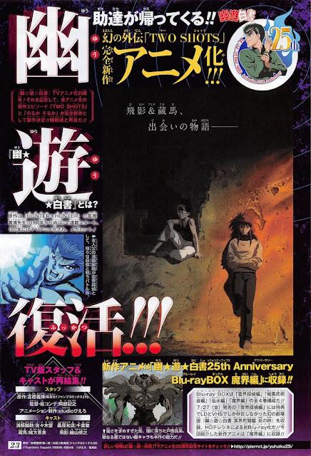 La OVA de Yū Yū Hakusho contará cómo se conocieron Kurama y Hiei
