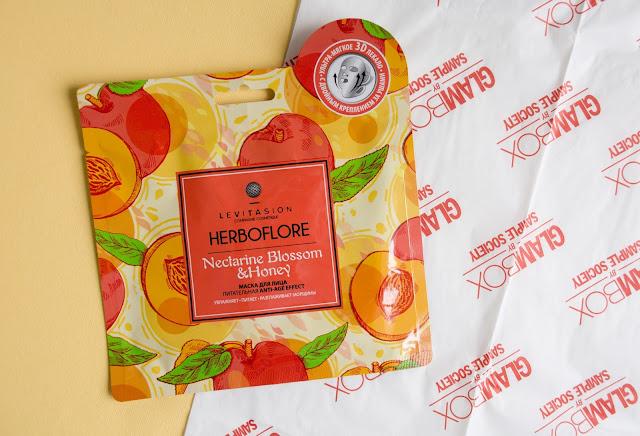Маска для лица Herboflore Levitasion Nectarine Blossom & Honey
