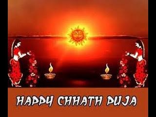 छठ पूजा कथा , Chhath Pooja,