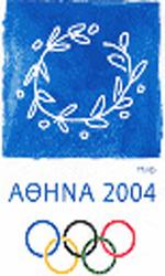 cartel-atenas-2004