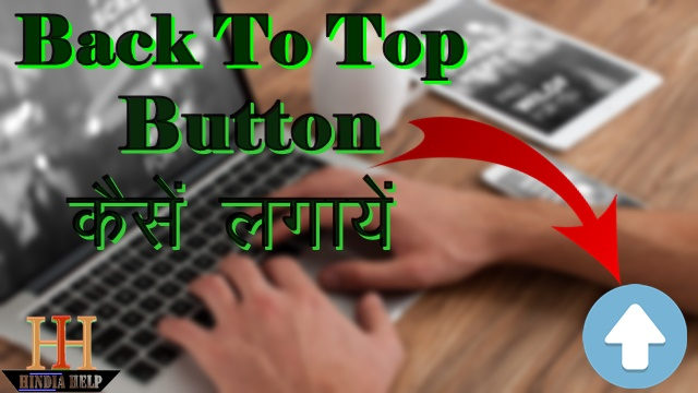 Blog Website Me Back To Top Button Kense Add Karen