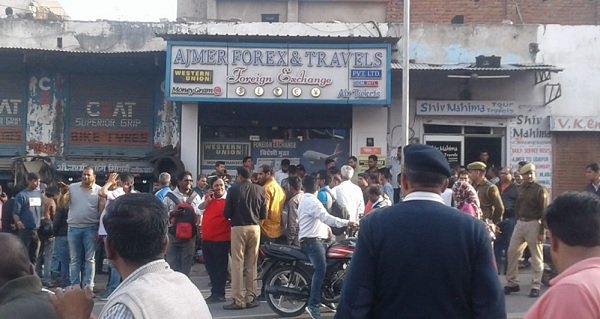 ajmer, rajasthan, firing, murder, robbery, firing in ajmer, crime news, ajmer news, rajasthan news