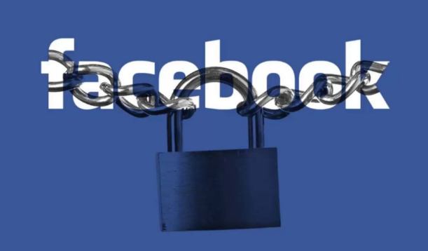 Facebook%2BPassword%2BReset%2BCode