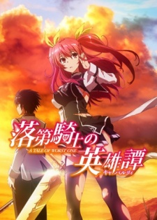Download Rakudai Kishi no Cavalry Batch Subtitle Indonesia