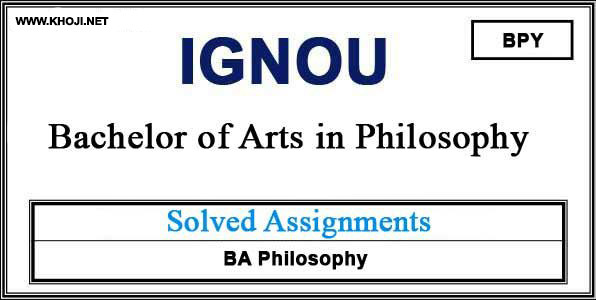 IGNOU BA Philosophy BPY Solved Assignments For 2017-18